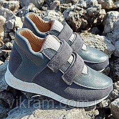 Детские ортопедические кроссовки  МОДЕНА 898 серые