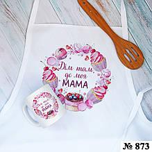 Набір фартух і чашка Мамі Подарунковий набір для мами (873)
