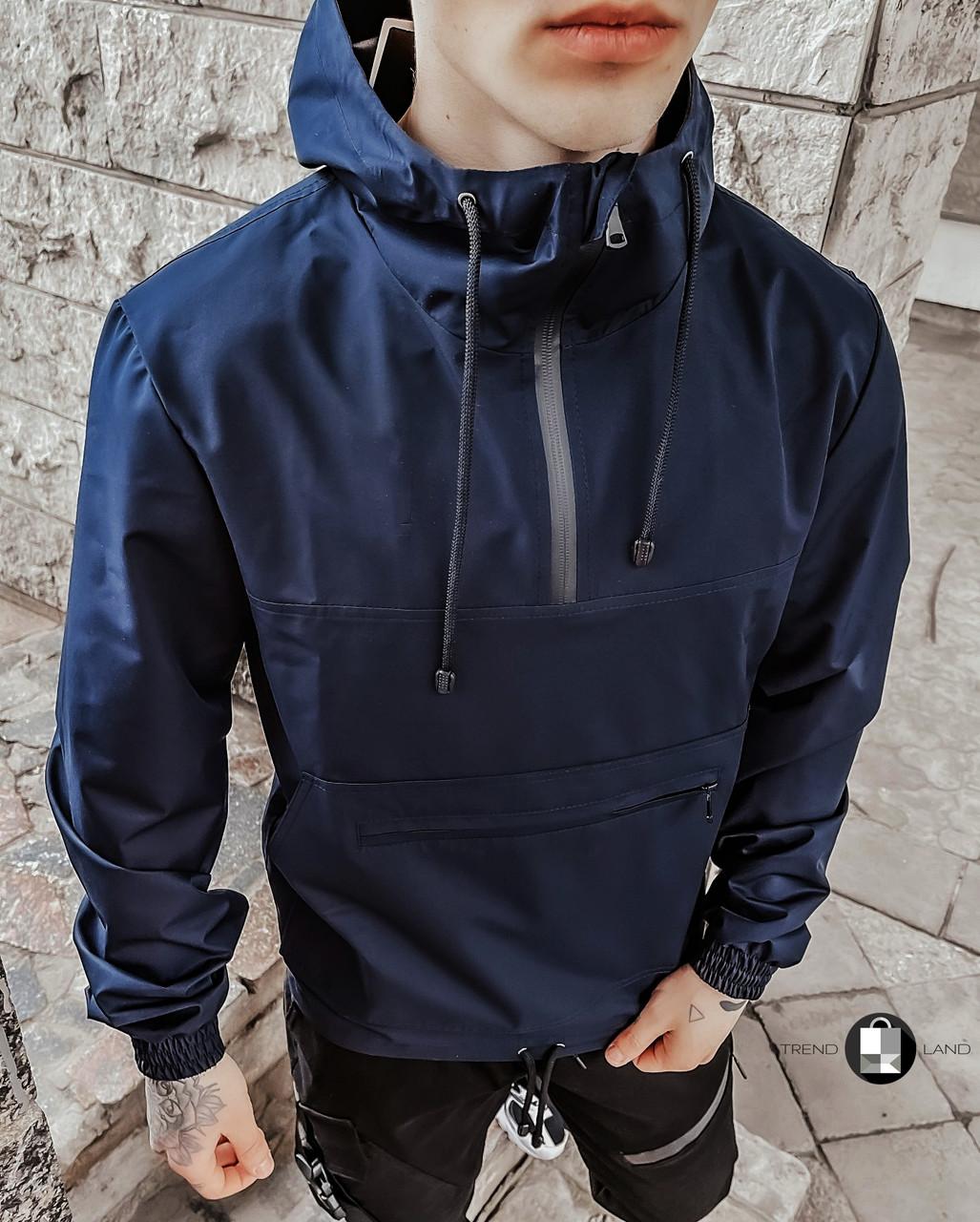 "Размеры S-2XL | Мужская куртка анорак Intruder ""Segment 19"" Blue"