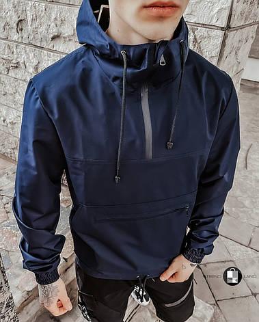 "Размеры S-2XL | Мужская куртка анорак Intruder ""Segment 19"" Blue, фото 2"