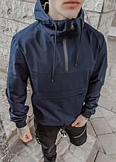 "Размеры S-2XL | Мужская куртка анорак Intruder ""Segment 19"" Blue, фото 3"
