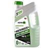 Антифриз NOWAX GREEN(зелений),G11/(10Kg)