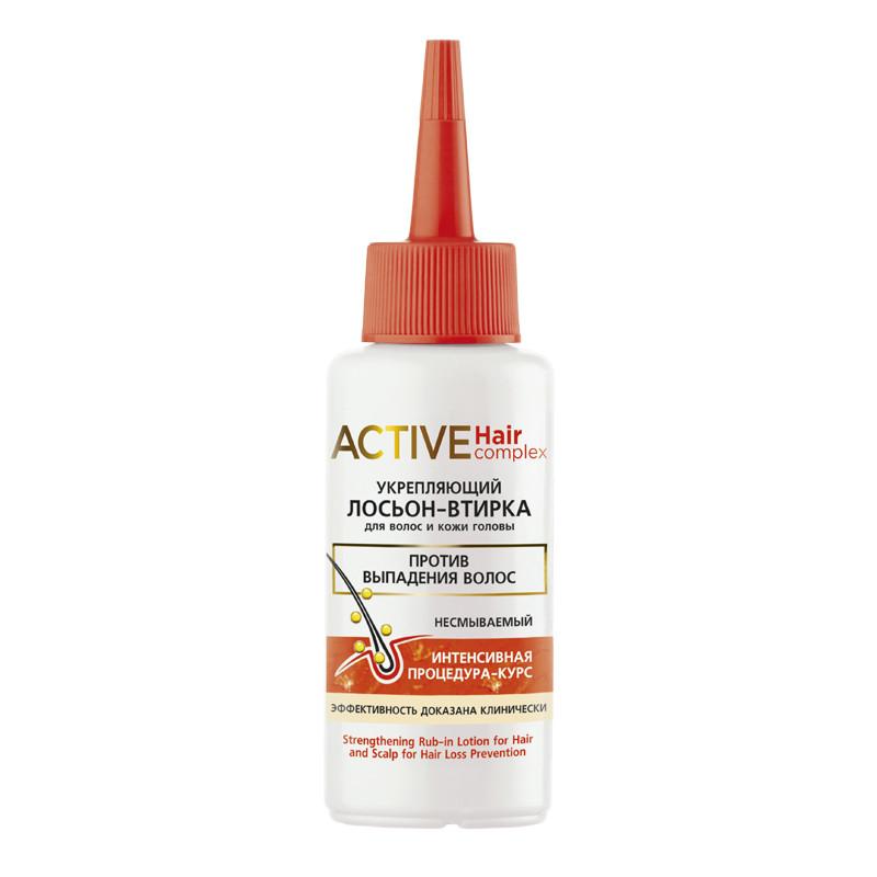Зміцнюючий лосьйон-втирка проти випадіння волосся Вітекс ACTIVE HairComplex 80 мл