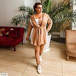 Жіночий прогулянковий костюм трійка: майка кардиган і штани (Батал), фото 2