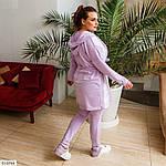 Жіночий прогулянковий костюм трійка: майка кардиган і штани (Батал), фото 8