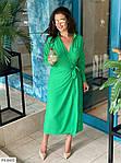 Сукня софт на запах, фото 4