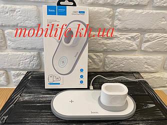 Беспроводное зарядное устройство Hoco для iPhone/apple watch 1,2,3,4,5,6/Airpods 1,2/ 3в1 /Док станция/