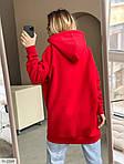 Жіноче худі вільного крою з капюшоном (Батал), фото 4