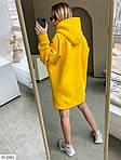 Жіноче худі вільного крою з капюшоном (Батал), фото 7