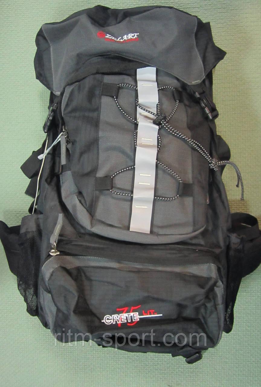 Рюкзак туристичний V-75л