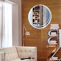 Зеркало-часы с подсветкой Gravitacia