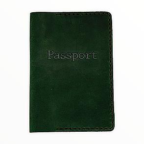 Шкіряна обкладинка на паспорт  зелена, фото 2