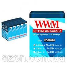 Стрічка до принтерів 6.35 мм х 15м STD к. Black*5шт WWM (R6.15S5)