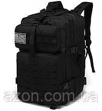 Рюкзак тактичний ZE-002 35 л, чорний