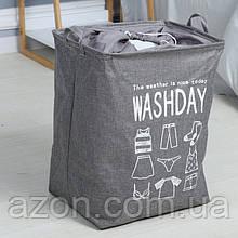 Корзина универсальная для одежды, игрушек, белья (серый)