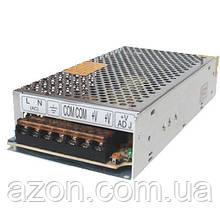 Блок живлення адаптер 12V 10A S-120-12 Metall