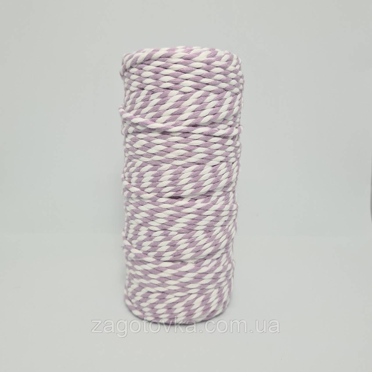 Еко шнур бавовняний крученный Макраме 4мм №31 Ніжно-фіолетовий+білий