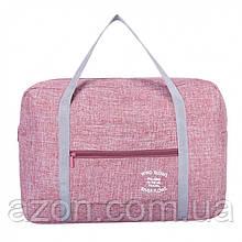 Складна дорожня сумка (рожевий)