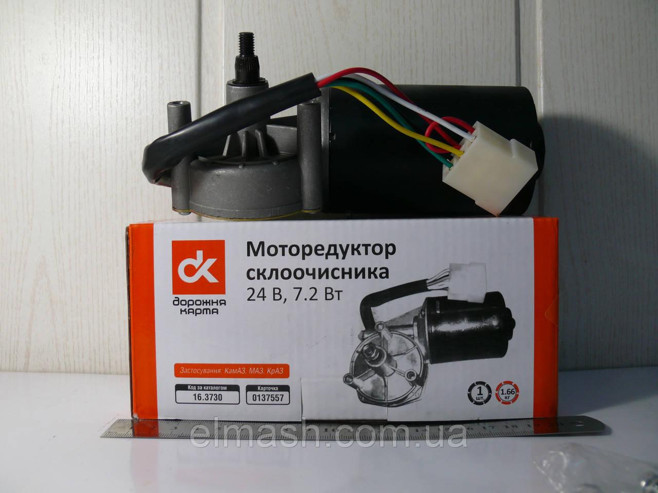 Моторедуктор стеклоочистителя КАМАЗ, МАЗ, КРАЗ 24В 7,2Вт