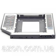 Фрейм-переходник Gembird HDD 2.5'' to notebook ODD SATA (MF-95-02)