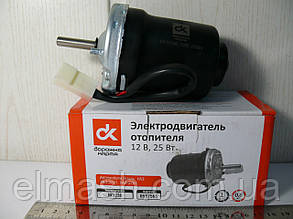Электродвигатель отопителя УАЗ 3741, 3151, ИЖ, ГАЗ 3307 12В 25Вт <ДК>