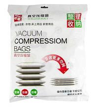 Вакуумні пакети для одягу R26106 з насосом, 5 шт
