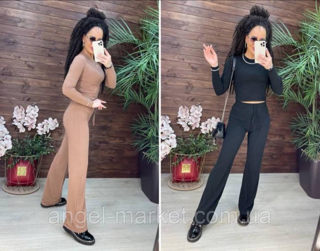 Стильный женский костюм 42,44,46 размера .