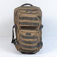 Тактичний камуфльований  рюкзак  на  45л (Койот)