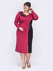 Красное батальное платье трикотажное