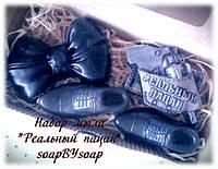"Набор мыла ""Реальный пацан 2"", фото 1"