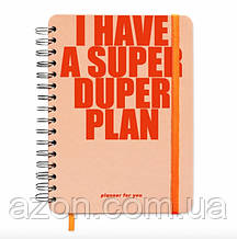 Планер I have a plan персик