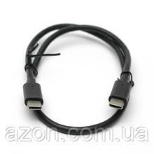 Дата кабель USB 3.0 Type C – Type C 0.5 м PowerPlant (KD00AS1255)