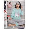 Пижама женская трикотажная Akasya
