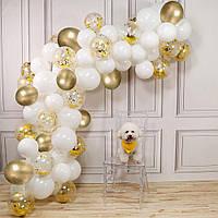 Набор для создания гирлянды арки из воздушных шаров 100 шт Золотой металлик с конфетти
