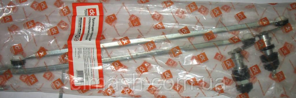 Трапеция привода стеклоочистителя  УАЗ 452