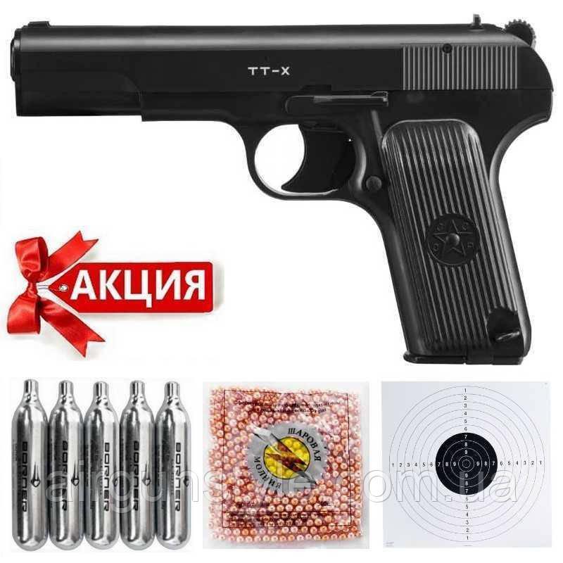 Пістолет пневматичний Borner TT-X (Тульський Токарєв)