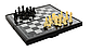 Шашки, шахматы и нарды 3 в 1, в коробке 1818, фото 4
