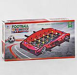 Класичний футбол на штангах, настільна гра зі шкалою ведення рахунку, дерев'яний корпус 2350, фото 3
