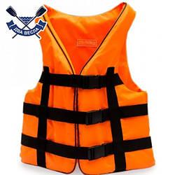 Страховочный жилет Оранжевый на 30-50 кг Bark рыбацкий страховочный жилет для лодки Барк