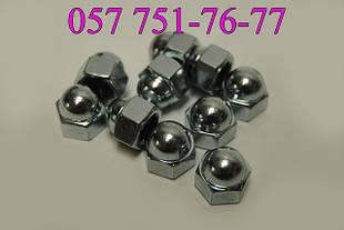 Колпачковые гайки DIN 1587, ГОСТ 11860-85