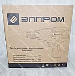 Шуруповерт сетевой Элпром ЭШС-860-2 двухскоростной, фото 10