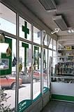Билюкс Б1000 инфракрасная потолочная панель энергосберегающий обогреватель, фото 2