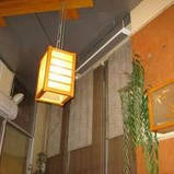Билюкс Б1000 инфракрасная потолочная панель энергосберегающий обогреватель, фото 3