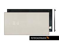 Теплокерамик ТСМ 450 керамическая электро-панель отопления