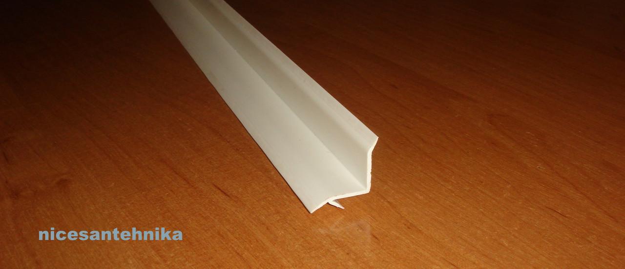 Угол-герметик ПВХ 3.2 м. для  ванн и душевых кабин.