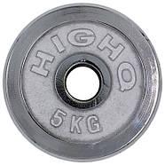 Блины 52мм 5кг (диски) хромированные HIGHQ SPORT, фото 2