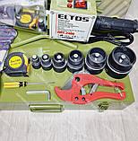 Паяльник для пайки пластиковых труб Элтос ППТ-2400, фото 6