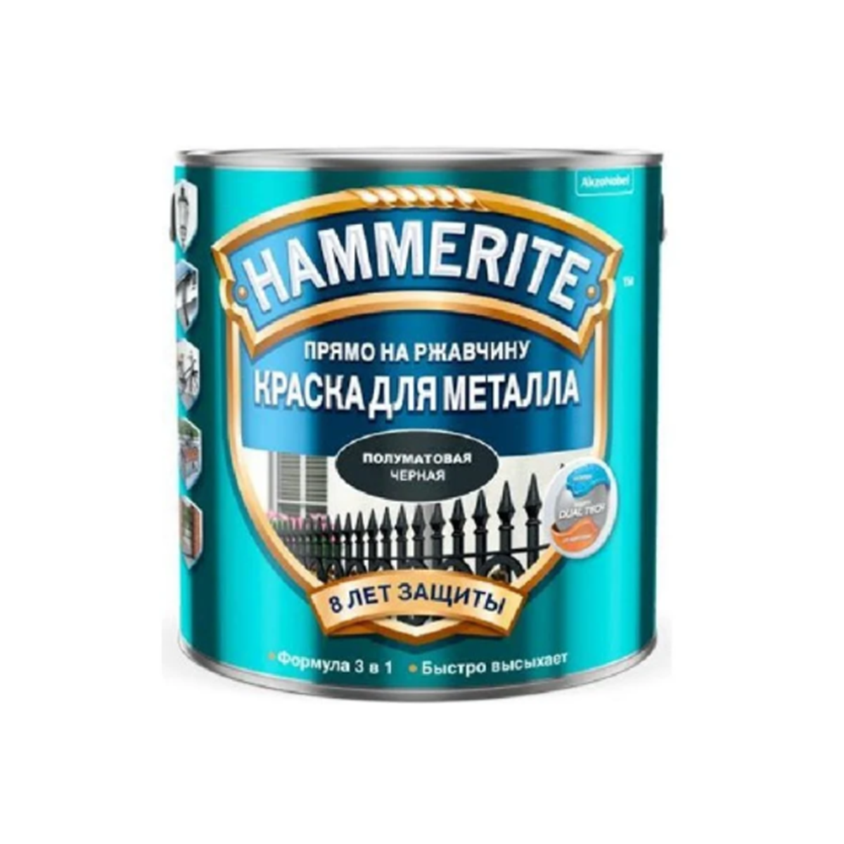 Антикорозійна емаль Hammerite Satin 3 в 1 чорний напівматовий 2.5л