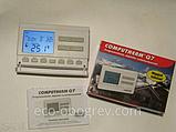 Терморегулятор воздуха беспроводный программатор недельный COMPUTHERM Q7 RF, фото 2