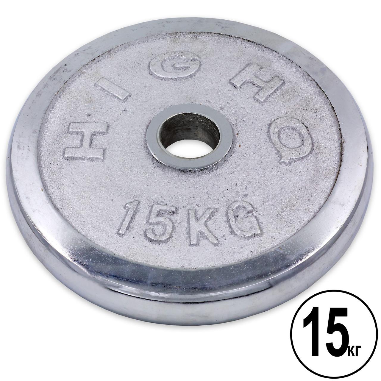 Млинці 52мм 15кг (диски) хромовані HIGHQ SPORT
